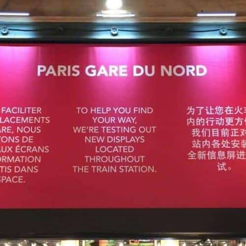 ds groupe gare du nord bache imprimee